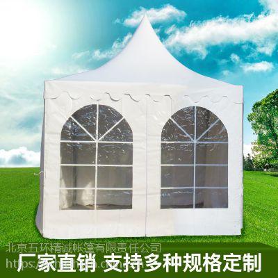 WHJC五环精诚定做PVC户外欧式组装尖顶篷组合式车展展示房地产活动篷房