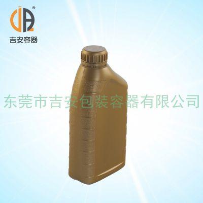 HDPE 1L机油瓶 1000ml塑料机油罐 1kg包装塑料桶