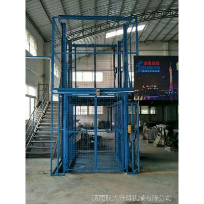 延安有卖二层液压升降货梯 固定式液压升降台价格 导轨链条式装货平台