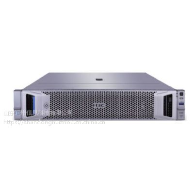 华三H3C UniServer R2900 G3服务器 华三服务器 代理商