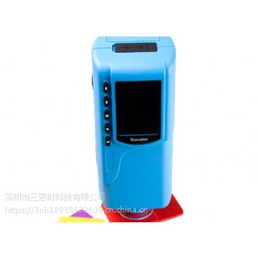 sucolor苏彩经济型油漆色差仪SC-10