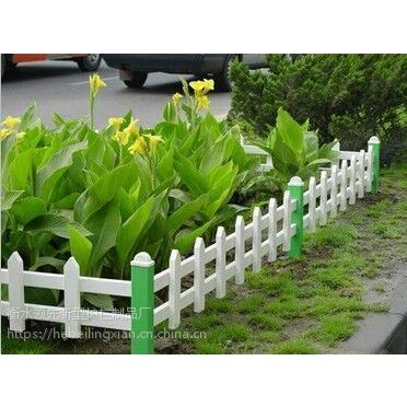 草坪护栏A河北pvc草坪护栏优质@河北领先