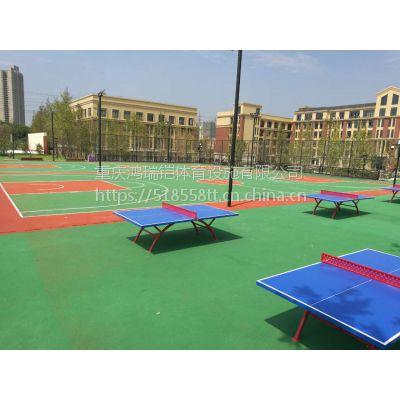 """重庆塑胶EPDM颗粒型篮球场弹性塑胶地板,江苏""""银河""""牌EPDM颗粒,YH-6603厚度6mm"""