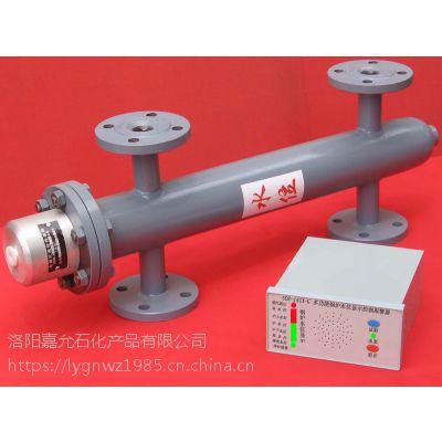 供应各种型号水位报警器,锅炉水位报警器价格,水位报警器生产厂家