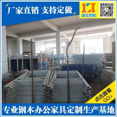 湖北鄂州分体子母床定做厂家电话131-0078-0045多功能护理床优惠促销