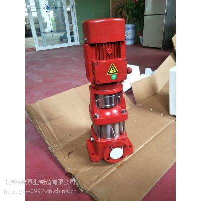 XBD-HY 恒压切线消防泵XBD9/15-HY栋欣泵业优质的产品优惠价格。