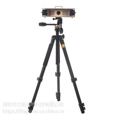 供应L1X-10工业三维扫描仪