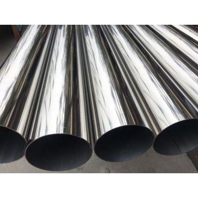 国标06Cr19Ni10不锈钢焊管,新标304不锈钢管,GB/T12770-2012