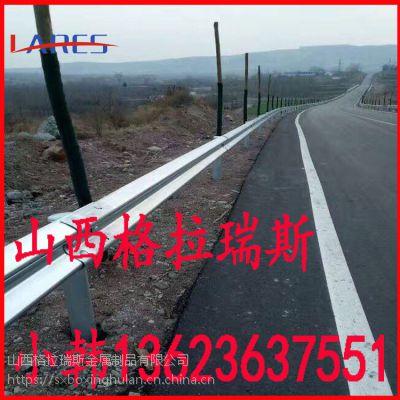 山西阳泉镀锌板护栏 省道国道高速乡村公路用波形护栏