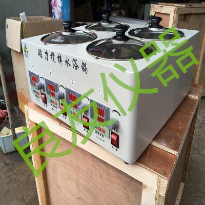 供应金坛姚记棋牌正版 HCJ-4C水浴磁力搅拌器 四仓磁力搅拌水浴锅
