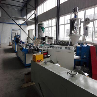 礼联供 PVC包覆生产线 PE包塑生产线 金属包塑挤出机设备