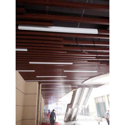 铝方通吊顶_50*80*0.7 白色滚涂铝方通吊顶天花