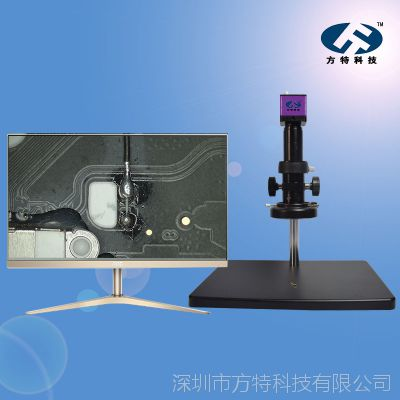 方特 细微品质检测显微镜 产品图像电子放大镜视频显微镜放大器