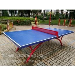 厂家直销西安奥杰AJ-4032乒乓球台、田径系列、体操系列、篮球架、足球门、羽排网球架