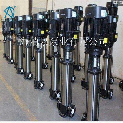 上海消泉泵业提供CDL立式多级离心泵 水泵 25GDL2-11*16厂家泵业