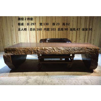 黑檀木实木连体大板桌297长130宽 原木大板平桌整体桌办公老板桌茶桌