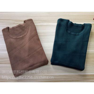 女款羊毛衫100件一包 亏本仅15.8一件