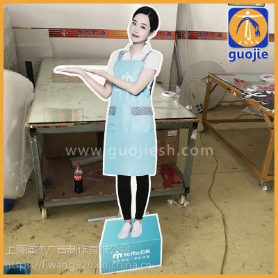 上海厂家定做室外雪弗板人形立牌配支架机器雕刻形状板子厚度有3-20mm 可定做尺寸和厚度