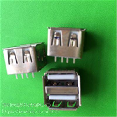 USB2.0母座2.0AF双层插座连接器USB10.5长180度直插现货供应
