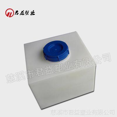 防冻液加药箱 KC-40L塑料方型储罐