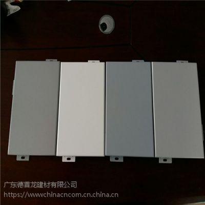 海门市订制外墙铝单板的厂家