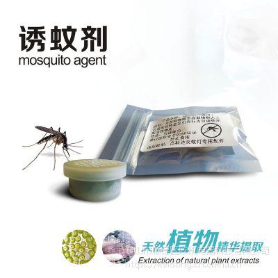 高科达仿生学诱蚊剂YWJ-01