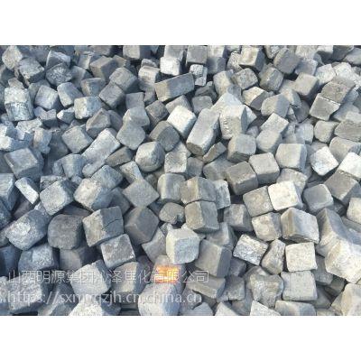 山西明源集团沁泽焦化有限公司厂家长期销售低硫铸造焦,型焦