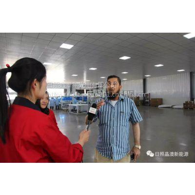 河南卫辉县太阳能光伏发电价格新密市200平米面积需要多少钱安装?我们是生产商