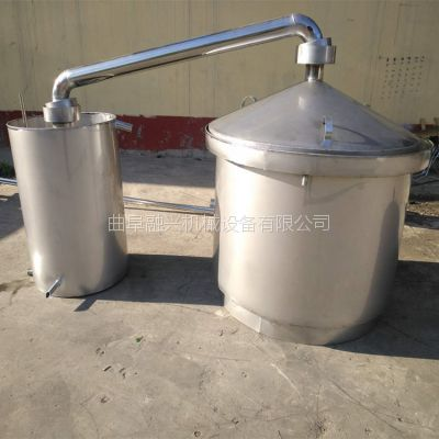吉林烧酒设备哪里的好 苞米机煮酒设备价格 小烧酒酿酒设备型号