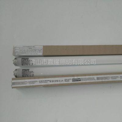 飞利浦TL-K 40W/10R BL灯管 紫外线晒版灯管 UV固化灯
