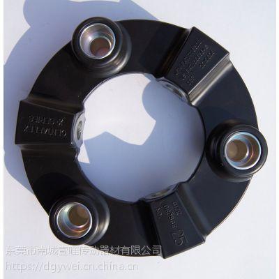 供应MIKIPULLEY三木橡胶树脂联轴器CF-X-025-O0价格优惠