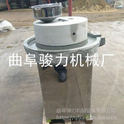 骏力牌 小型电动豆浆石磨机 30型电瓶带动芝麻石磨机 价格