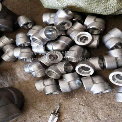 90度承插弯头 碳钢锻制弯头现货 锻制管件厂家螺纹管箍
