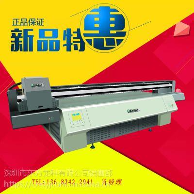 供应理光2513打印机彩韵/小型致富机器设备万能打印机
