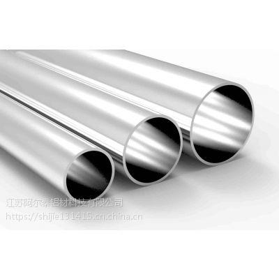生产厂家直销铝合金圆管 6063铝圆管 挤压铝圆管