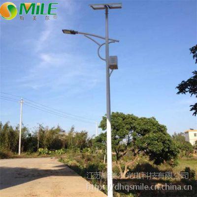 斯美尔4米5米6米锂电一体太阳能路灯