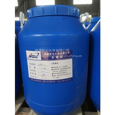 江苏厂家直销丁苯胶乳专用抗氧剂1005,易添加,抗氧化