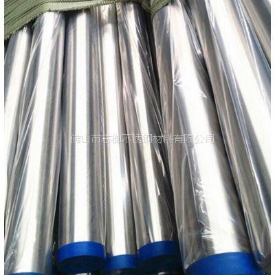 罗定316不锈钢食品级流体管 DN15*1.5