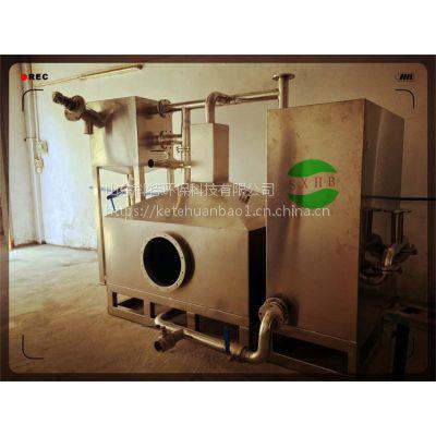 山东科特环保 直供隔油器 油水分离设备 欢迎定制