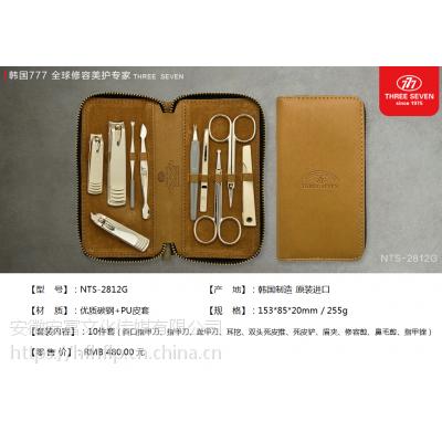 合肥韩国777正品批发-韩国777指甲钳套装代理