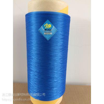 康洁丝抗菌包覆纱K2075/36F,有色。物理抗菌纤维专家