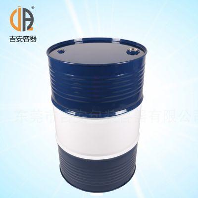 闭口200L铁桶 200升双口化工马口铁桶 厂家直销