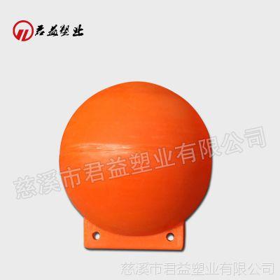 君益40CM聚乙烯浮球 抗老化耐海水级浮体 工程专用PE浮体