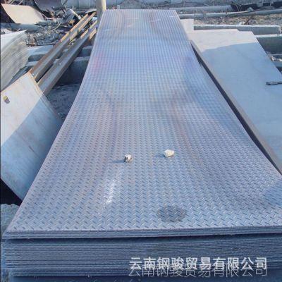 云南钢骏钢材 花纹板厂家直销 规格齐全 昆钢