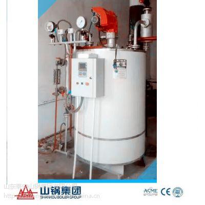 山鍋集團LSS0.52-0.7/95/70-Y(Q)冷凝式全自動燃天然氣熱水鍋爐
