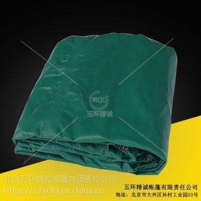 WHJC五环精诚加工定制苫布汽车货车篷布防水防晒加厚有机硅帆布三防布油布防雨布