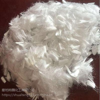 聚丙烯耐拉纤维 砂浆混凝土专用 抗裂纤维 帅腾