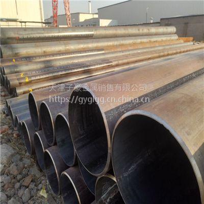 天钢 15CrMo 高压化肥设备用无缝钢管(GB6479-2000)