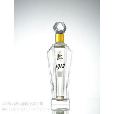 供应定制生产优质晶质料玻璃瓶白酒瓶可喷涂烤标印LOGO