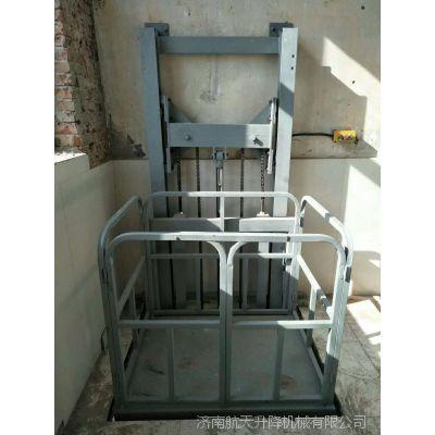 日照链条导轨式升降机 定制大吨位液压升降台 壁挂式升降货梯知名厂家